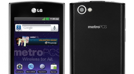 metro_pcs_optimus_m+_feature