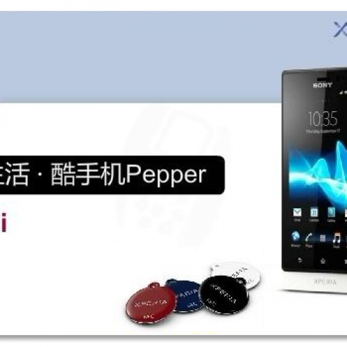 First image of Sony MT27i 'Pepper' arrives online