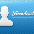 friendcaster_feature