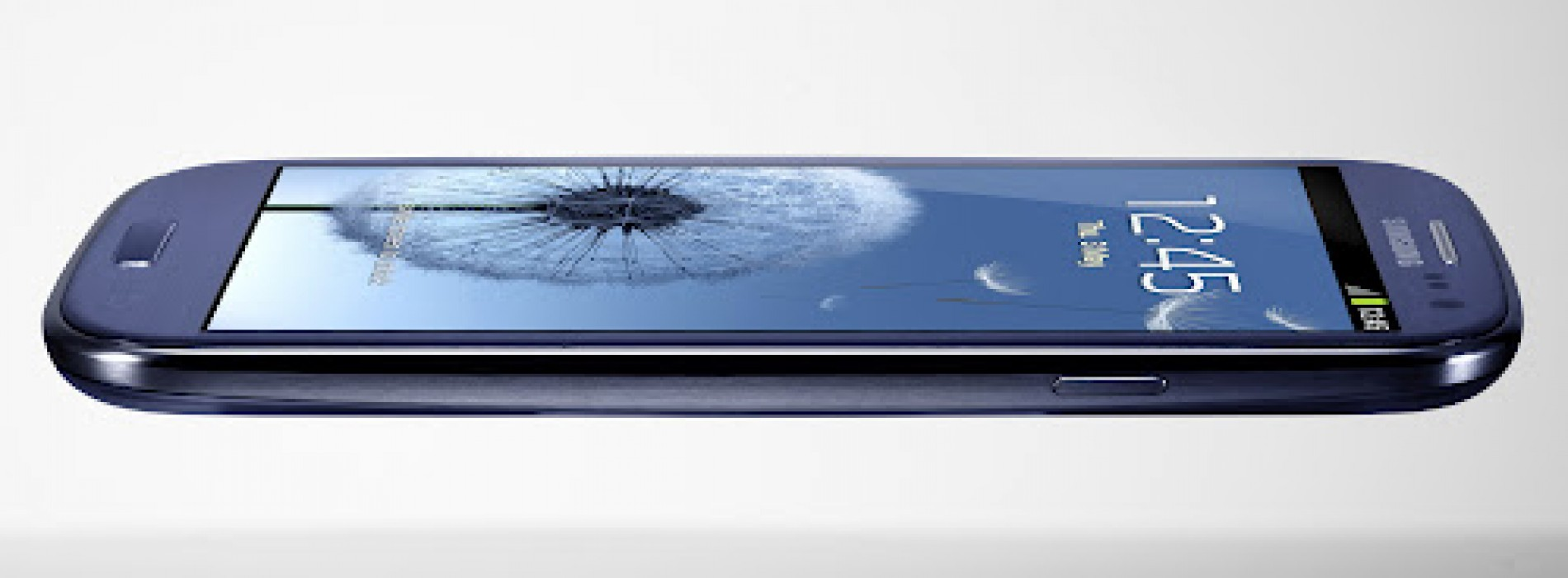 Galaxy S III announced, 'inspired by nature'