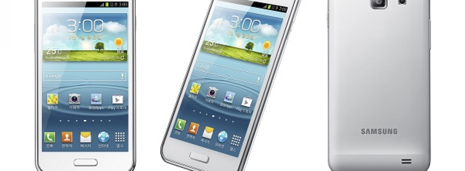 Samsung intros Galaxy R Style for Korea