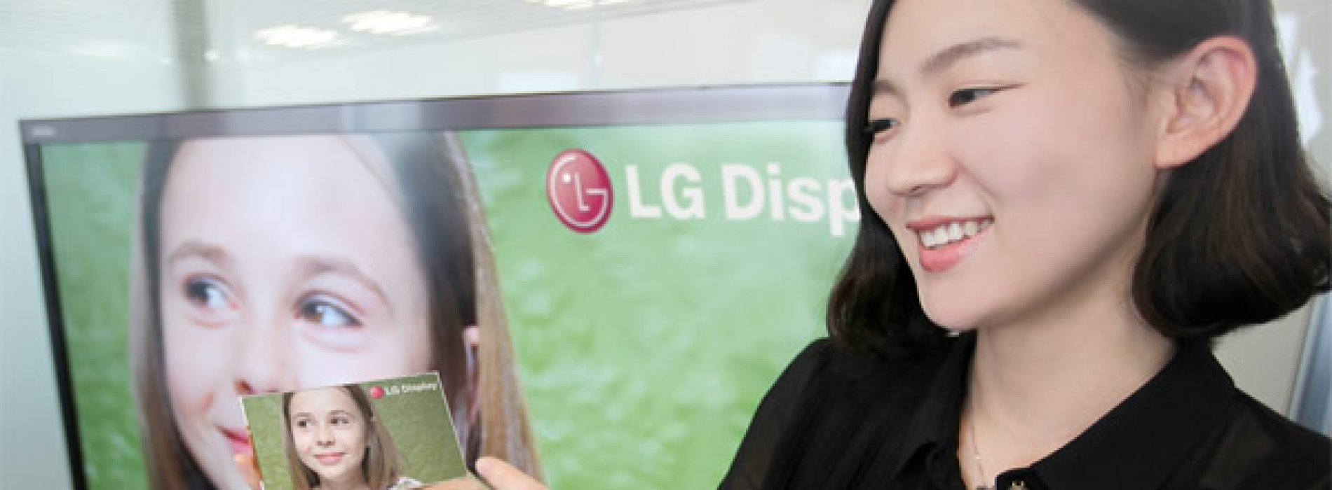 LG intros 5-inch 1080p display for smart devices