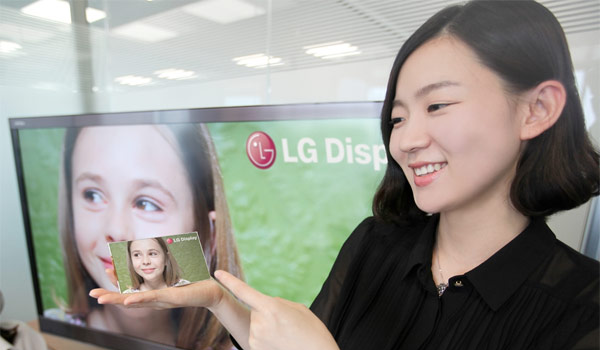 Lg 5 Inch 1080p Display