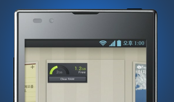 Lg Lte2 Feature