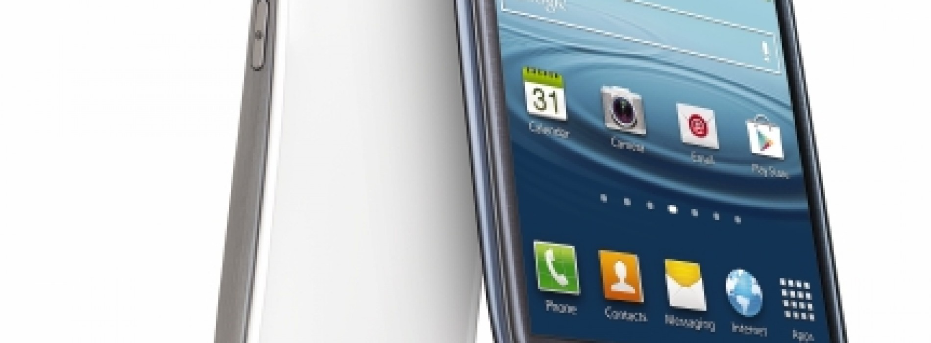 Samsung will in fact offer 64GB Galaxy S III before year's end