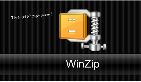 Winzip Feature