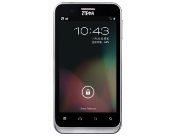 ZTEJellyBeansmartphone_Website