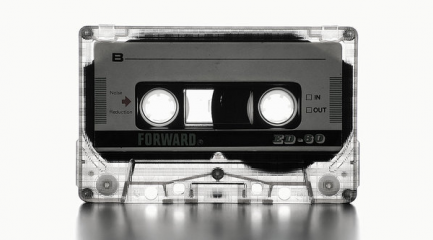 cassette_tape_feature