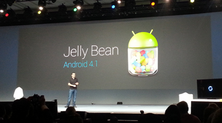 jellybean feature
