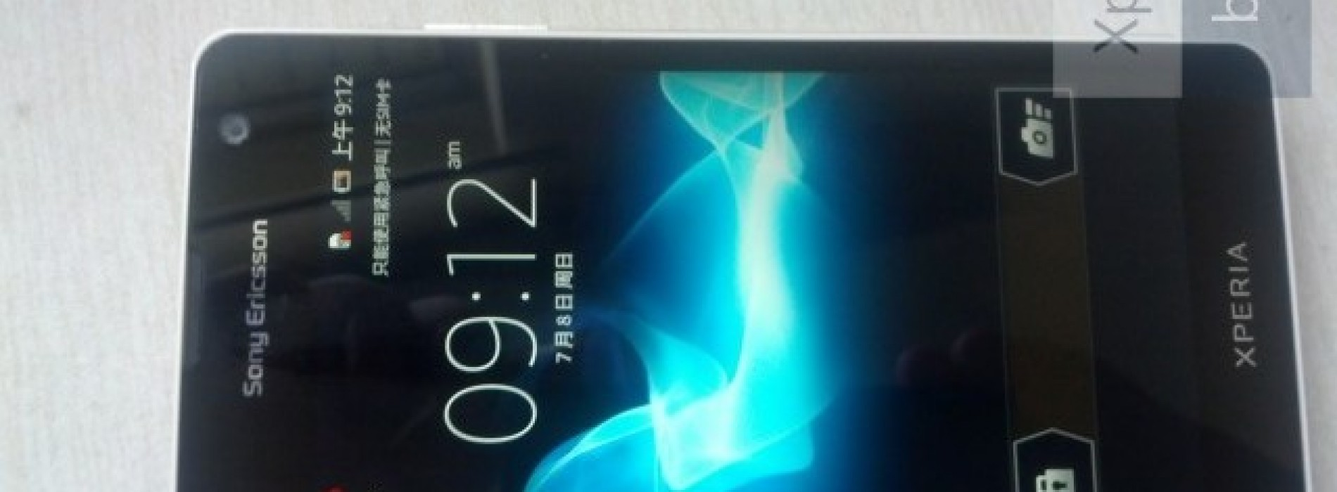 International Sony Xperia GX leaked in pics
