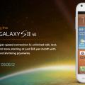 boost_galaxy_s_II-4g_720w