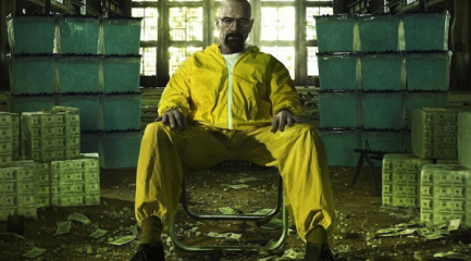 breaking_bad_walt_feature.
