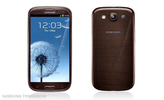 galaxy_sIII_amber_brown