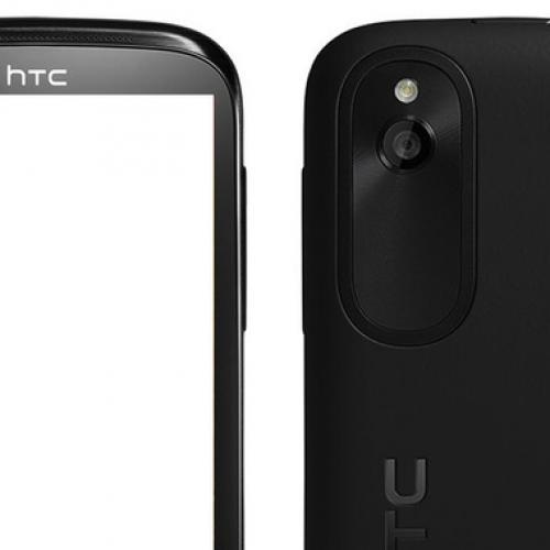 HTC Proto: Revealed