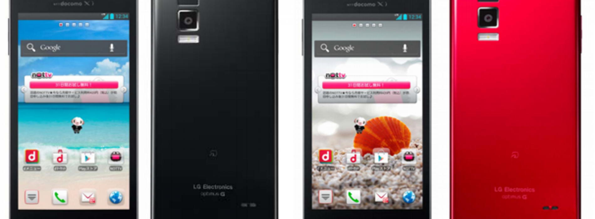 LG Optimus G Nexus reported to arrive in November with Android 4.2