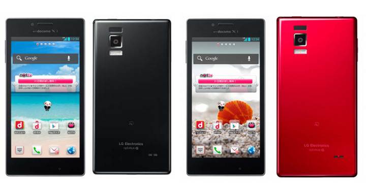 LG Optimus G Nexus reported to arrive in November with ...