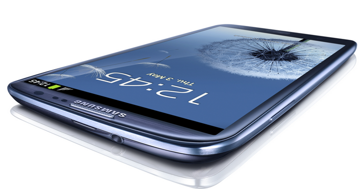 Samsung Galaxy S Iii 720w