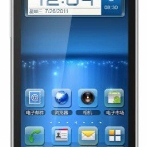 ZTE Blade III unveiled, doesn't catch much attention
