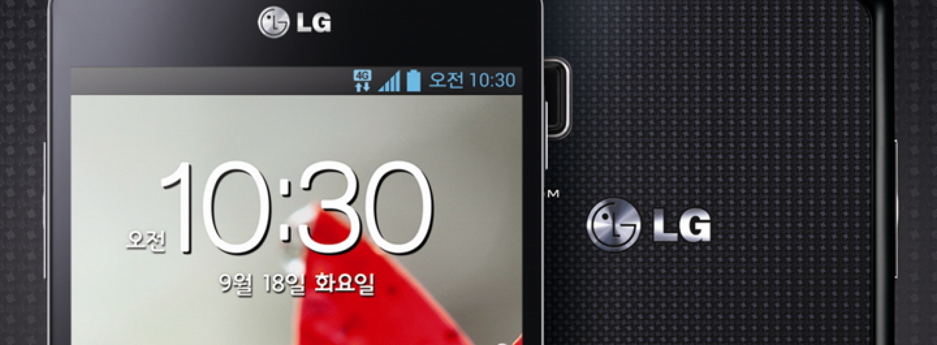 Might LG announce U.S. details for Optimus G on September 18?