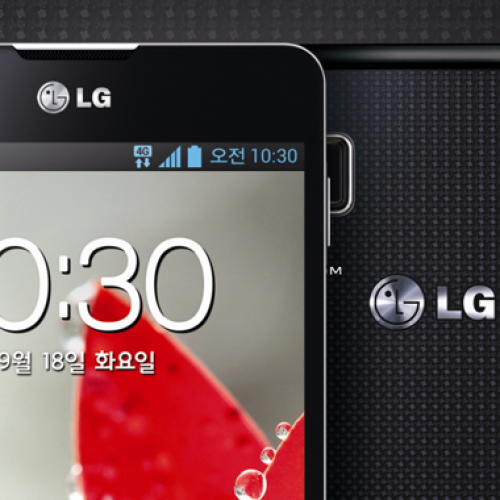 Bell, Rogers, and TELUS getting LG Optimus G in November