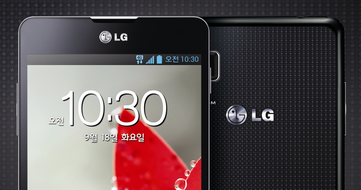 Lg Optimus G 720w