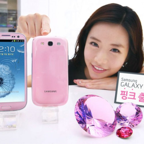 Samsung announces Martian Pink Galaxy S III for Korea