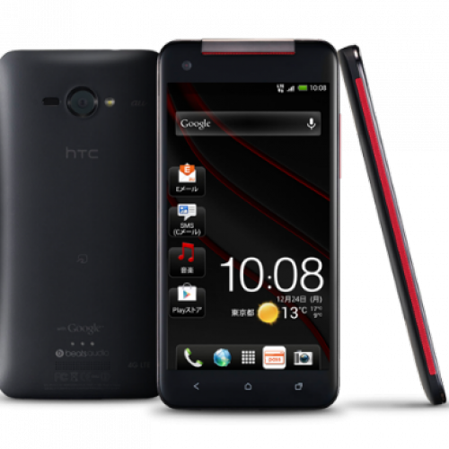 5-inch 1080p HTC J Butterfly announced for Japan