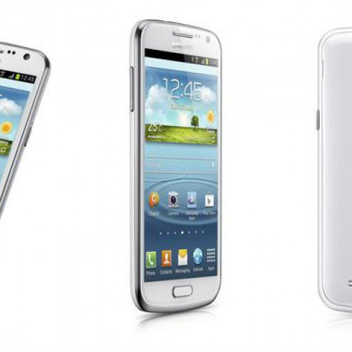 Samsung announces Galaxy Premier for international markets