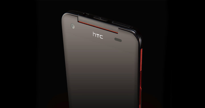 Black Htc Dlx Render