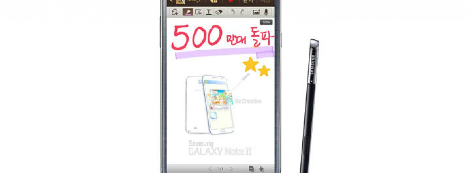 Samsung moves 5 million Galaxy Note II's around the world