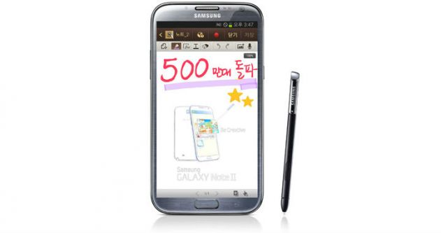galaxy_note2_5million