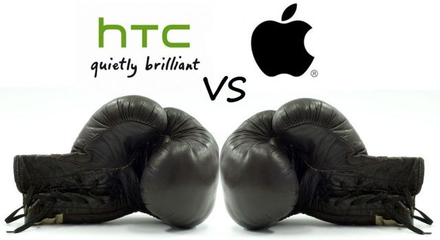 Htc Vs Apple CybersSystem