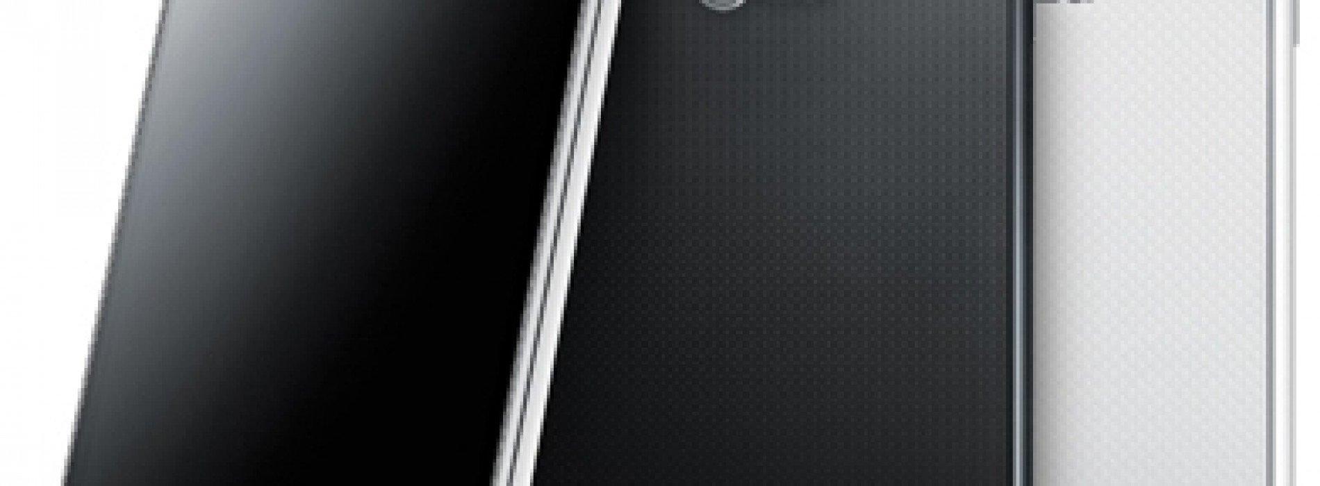LG Optimus G2 may have a 5.5-inch, 1080p display