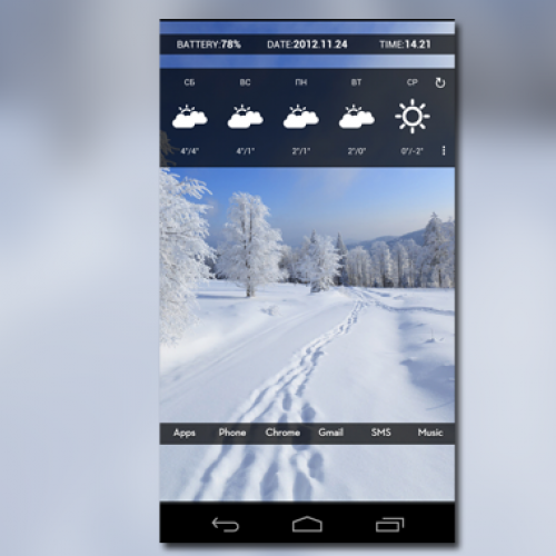 Get this look for your Android smartphone: winter homescreen