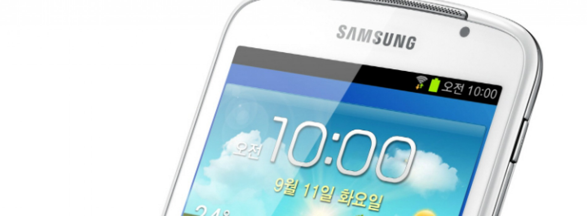 Samsung tied to rumors of 5.8-inch Galaxy Fonblet