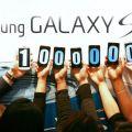 galaxy_s_100_million