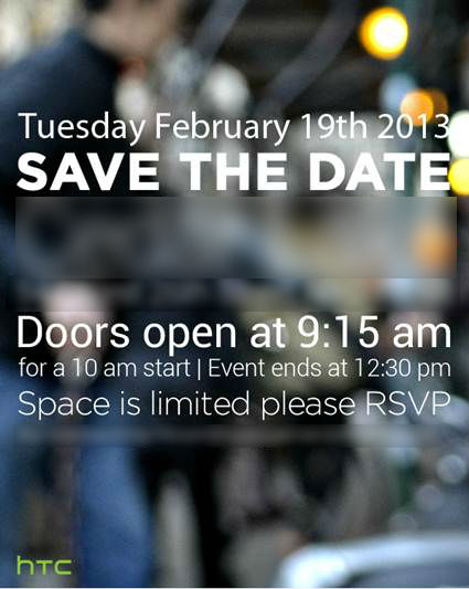 htc_save_date_invite_blurred