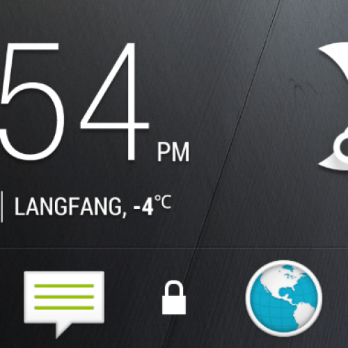 HTC Sense 5 UI revealed in leaked screenshots