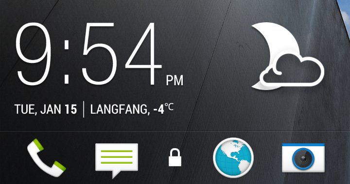 Htc Sense 5 Ui 720