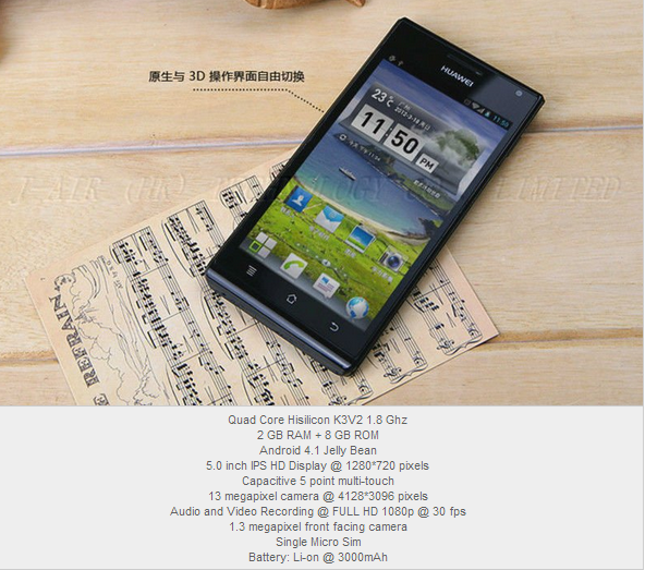 Huawei Ascend P2 specifications reportedly spill online ...