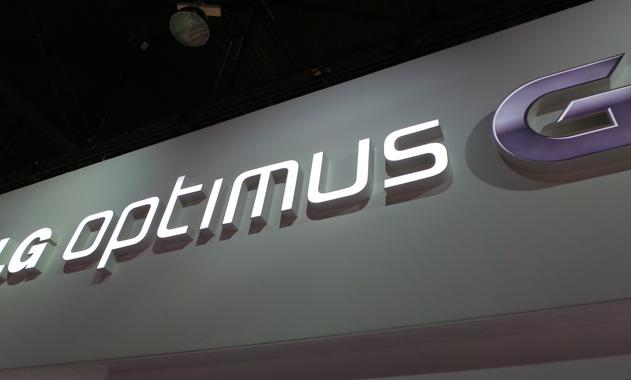 optimus_g_logo_ces