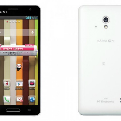 LG Optimus G Pro announced for Japan