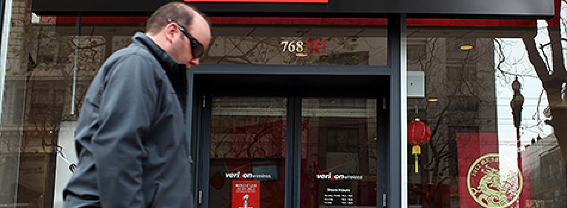 Verizon Q4 and 2012 earnings: great growth all around