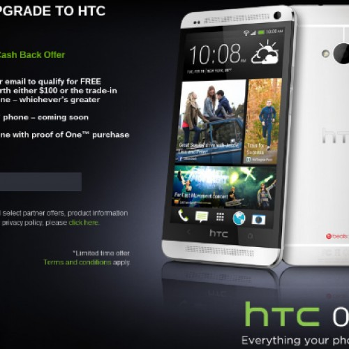 HTC extends deadline for trade-up credits toward HTC One