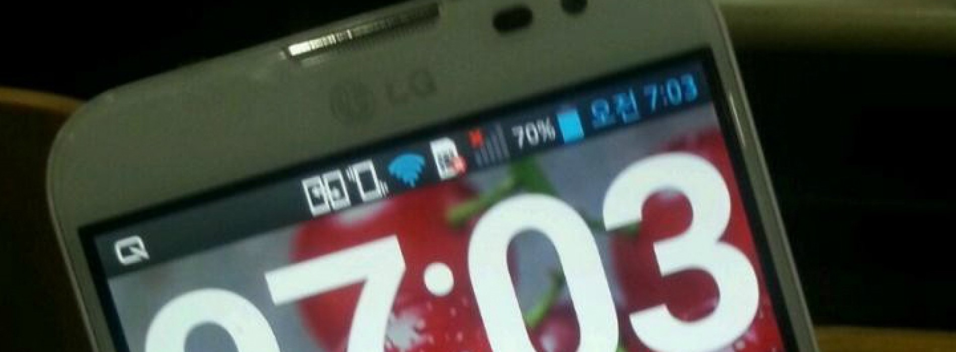 5.5-inch LG Optimus G Pro spotted