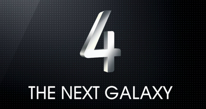 Samsung Gs4 Ny Invite Public