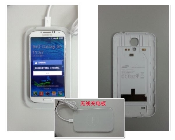 Samsung-Galaxy-S4-wireless-charging