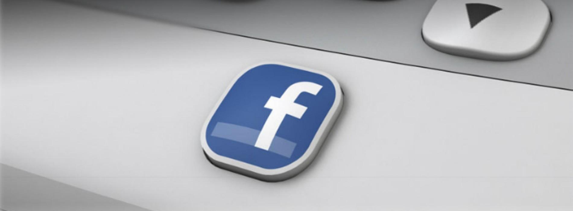 HTC Myst details confirmed for rumored Facebook phone
