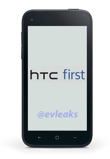 htc_first_leak_wmk_720