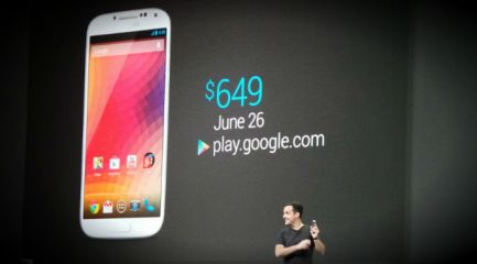 galaxy_s4_google_io